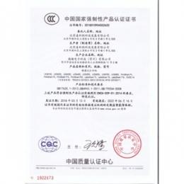 标签打印机3C认证