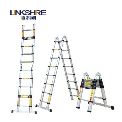 两用伸缩梯 铝合金(直梯+人字梯)